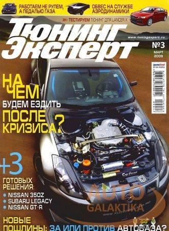 Автобазар украина журнал скачать