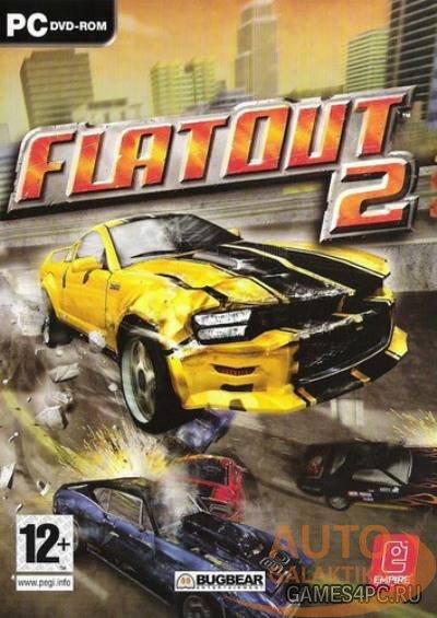 flatout 2 код: