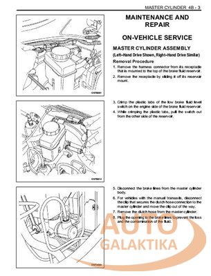 Полное управление по ремонту и обслуживанию Daewoo Leganza / Донинвест Кондор на британском языке.Содержит все...