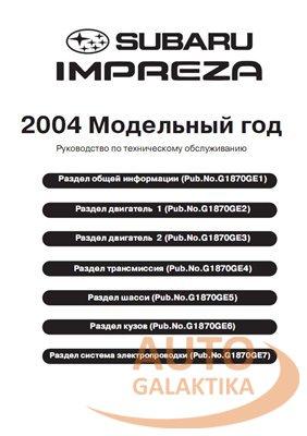 ...скорость dsl 803 33 личный Электрическая схема тойота виста ардео схема принципиальная cd rom 120 cd.