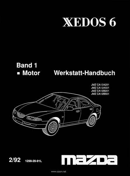 Mazda Xedos 6.
