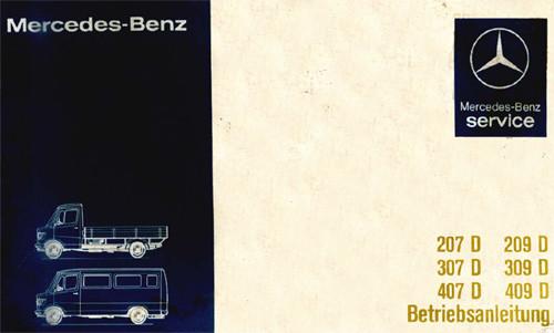 скачать руководство по эксплуатации, техническому обслуживанию mercedes benz 124