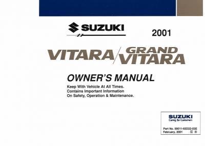 скачать suzuki grand vitara мультимедийное руководство
