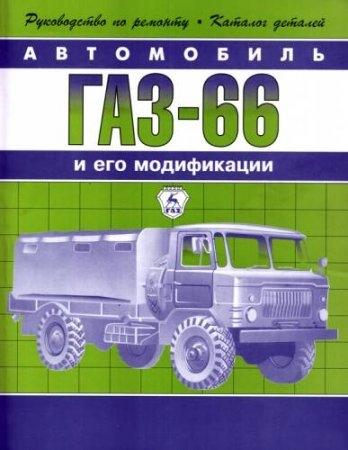 ������ � ������������ ���������� Mitsubishi Pajero - Autolenta.ru