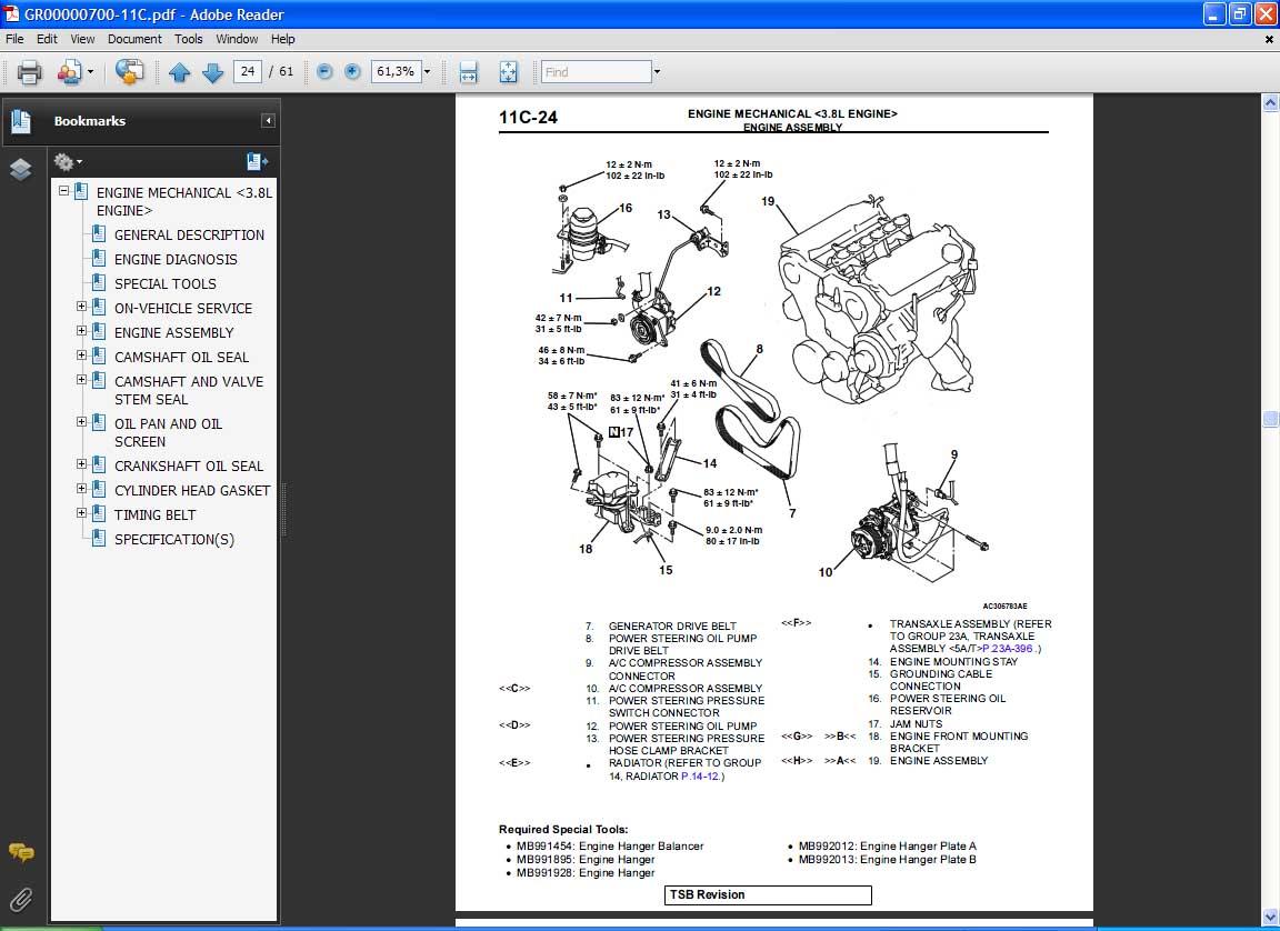 схема подключения електропитания печки на ваз 2109