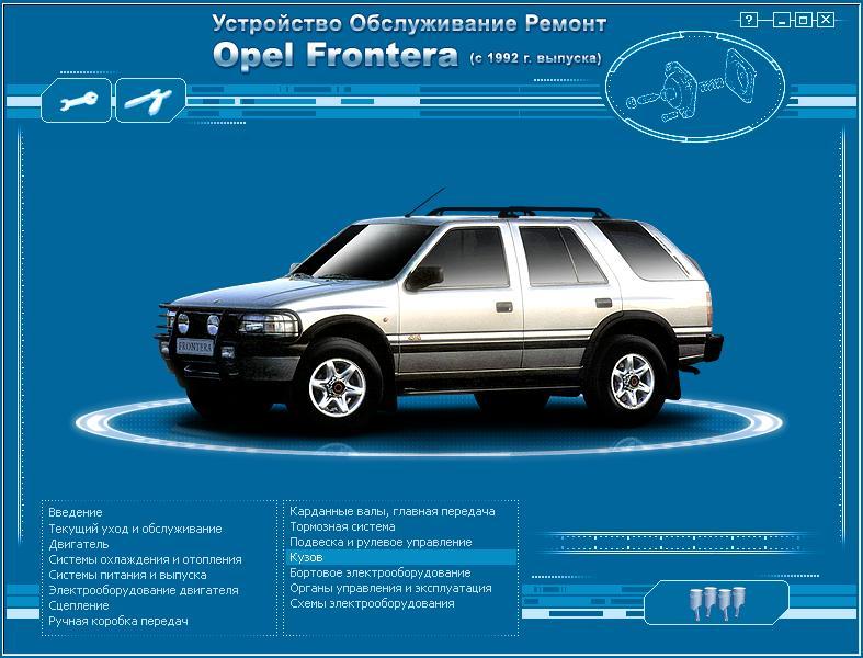 Руководство Volvo S80 1999