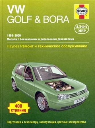 Руководство по эксплуатации фольксваген гольф 4 1999 года