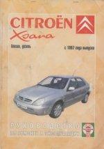 Инструкция по обслуживанию, а так же ремонту автомобилей Citroen Xsara с 1997 года.