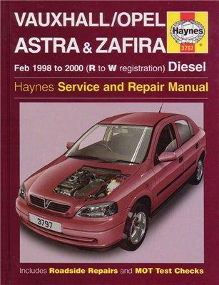 скачать руководство по ремонту автомобиля опель зафира