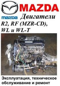 Mazda 626 Инструкция Двигатель Rf