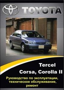 Toyota corolla 2012 руководство по эксплуатации