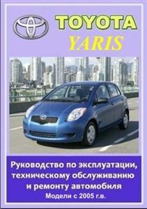 toyota echo 2005 service manual pdf