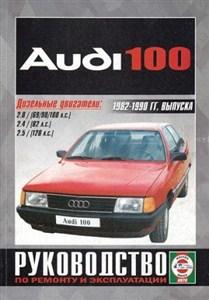 Audi 100 Дизельные двигатели (1982-1990 гг ...