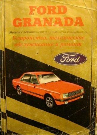 FORD Granada (1977-1985),